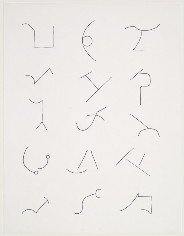 Christine Hiebert, Untitled (Brand Markings), 1998-1999, ink on tracing paper, 13 ½ x 10 ½ inches (34.3 x 26.7 cm). © Christine Hiebert / Photo: Laura Mitchell