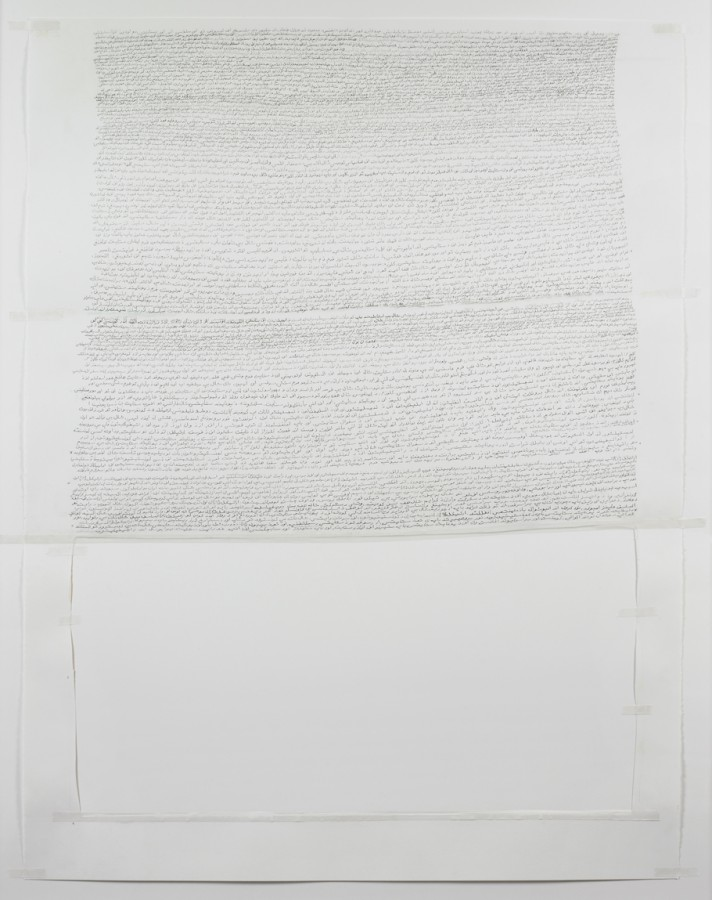 Annabel Daou, Constitution, 2004, graphite, gesso and tape on paper, 50 x 38 inches (127 x 96.5 cm). © Annabel Daou / Photo: Ellen McDermott